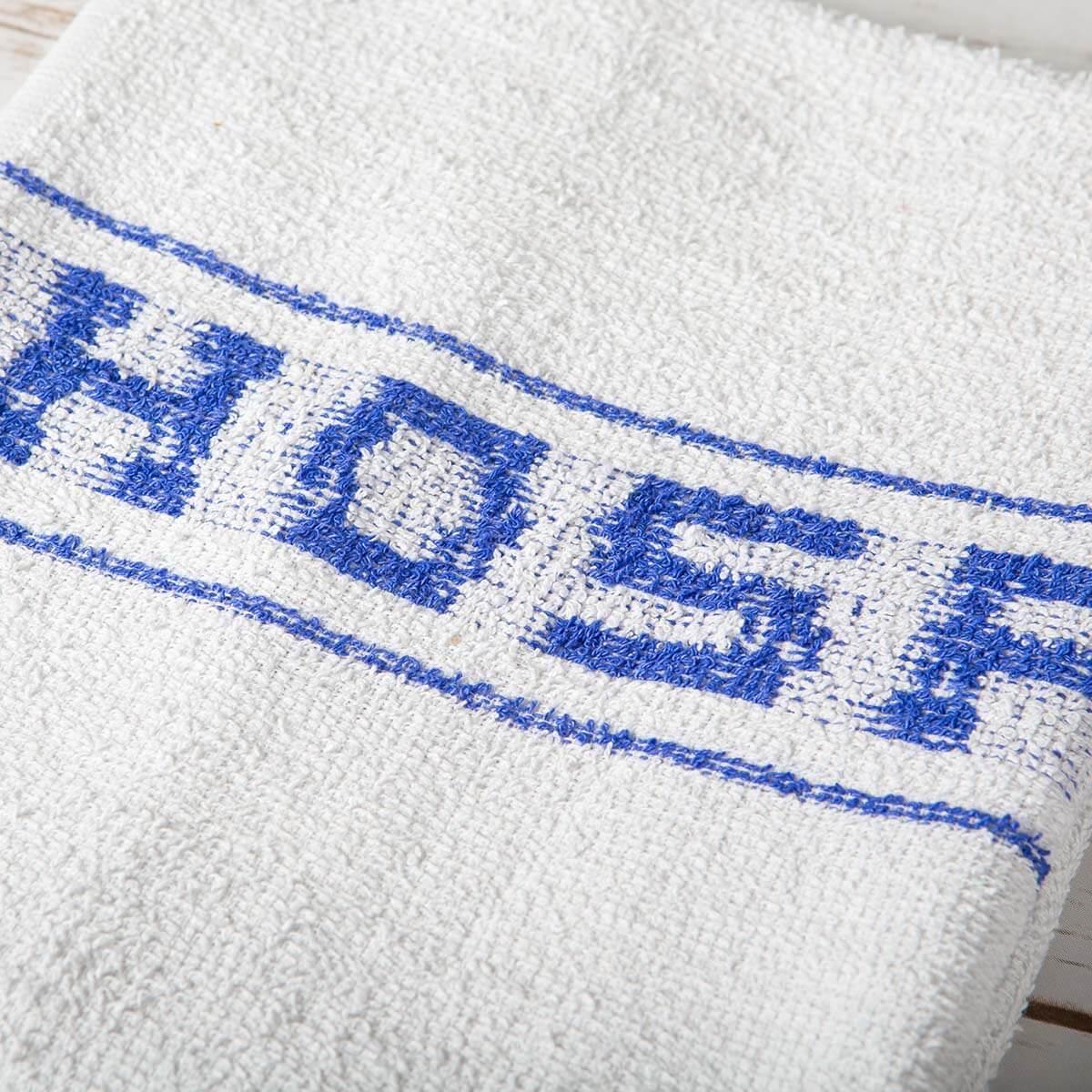 Hospital Bath Towel Bath Sheets And Towels Interweave Healthcare